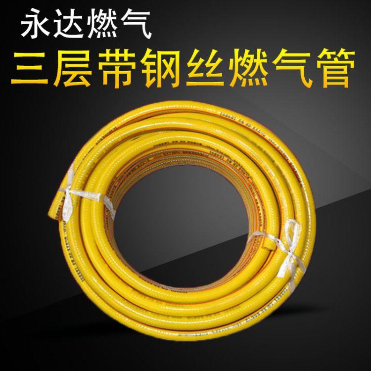 钢丝编织煤气软管燃气灶透明燃气编织管煤气透明管钢丝透明管