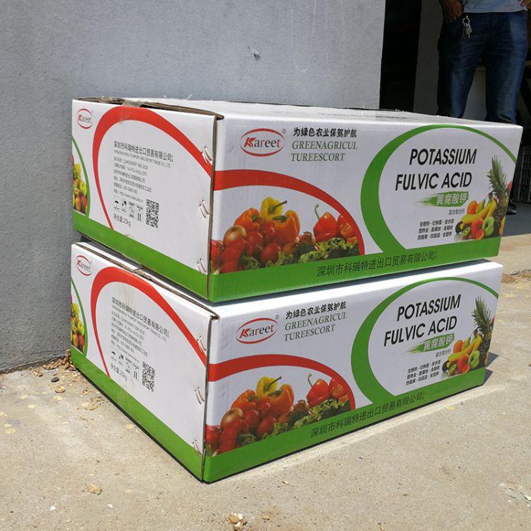 升级配方科瑞特黄腐酸钾水溶肥营养全面增色膨果植物营养液