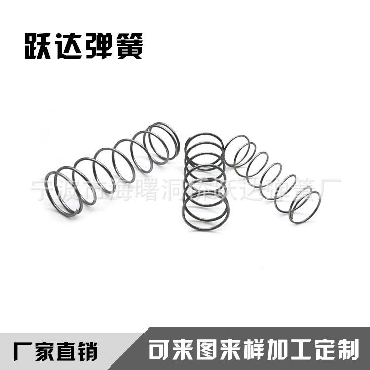 圆形压力压缩弹簧 圆柱螺旋 精密小弹簧 五金不锈钢压力弹簧