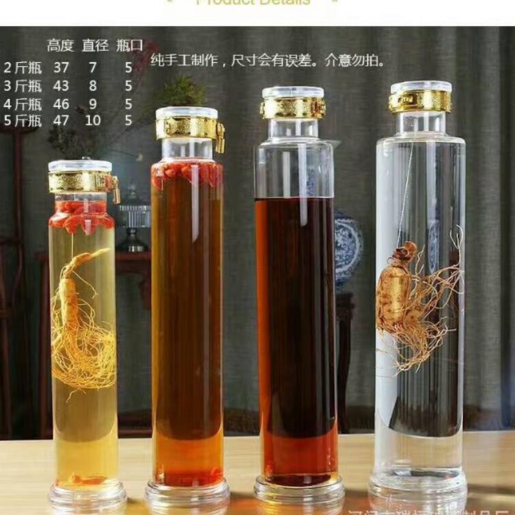泡酒玻璃瓶酒瓶 500ml酒瓶 创意玻璃酒瓶创意玻璃酒瓶创意玻璃瓶