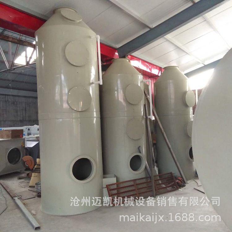 脱硫塔 脱硫脱硝设备 脱硫塔价格 脱硫塔厂家 厂家直销脱硫塔