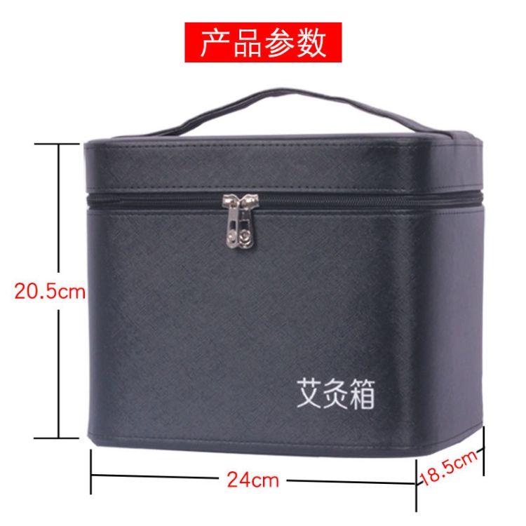 加工定做艾条艾柱艾灸盒套收纳包 家用艾盒艾灸箱艾灸盒储物箱