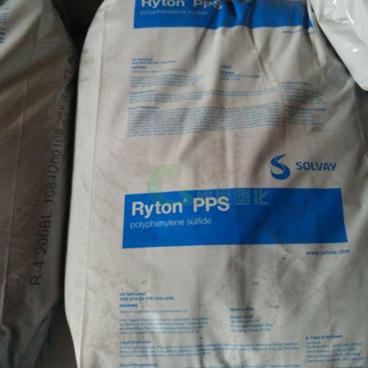 供应 PPS/雪佛龙菲利普斯/R-7-120NA 增强耐水解阻燃级塑料