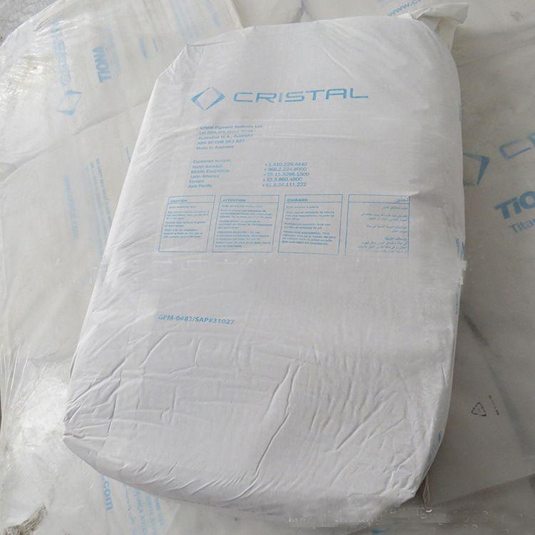 厂家直销金红石型钛白粉 澳洲金红石美礼联69钛白粉 塑料用钛白粉