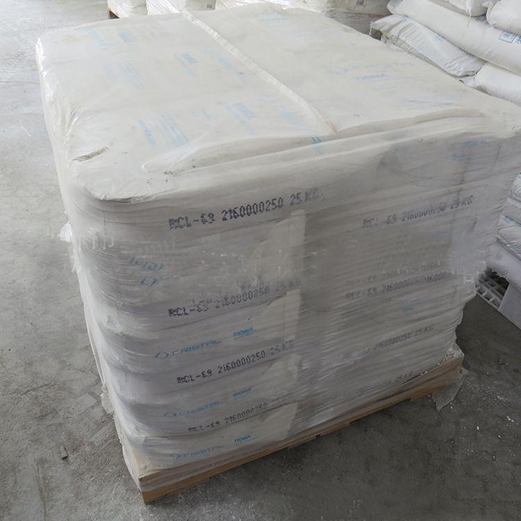 美礼联高白度高耐候氯化法RCL69钛白粉 金红石型钛白粉RCL69
