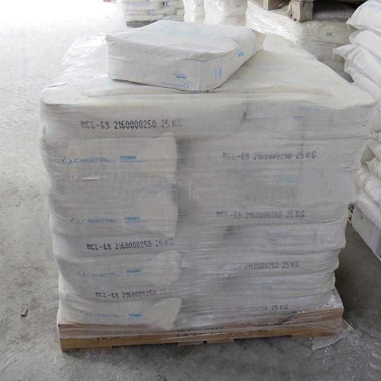 塑料专用美礼联RCL-69金红石型钛白粉质量保证一袋起发