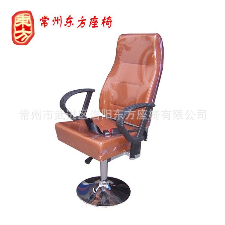 东方座椅供应驾驶椅 大巴座椅 船用座椅 游艇座椅 汽车座椅