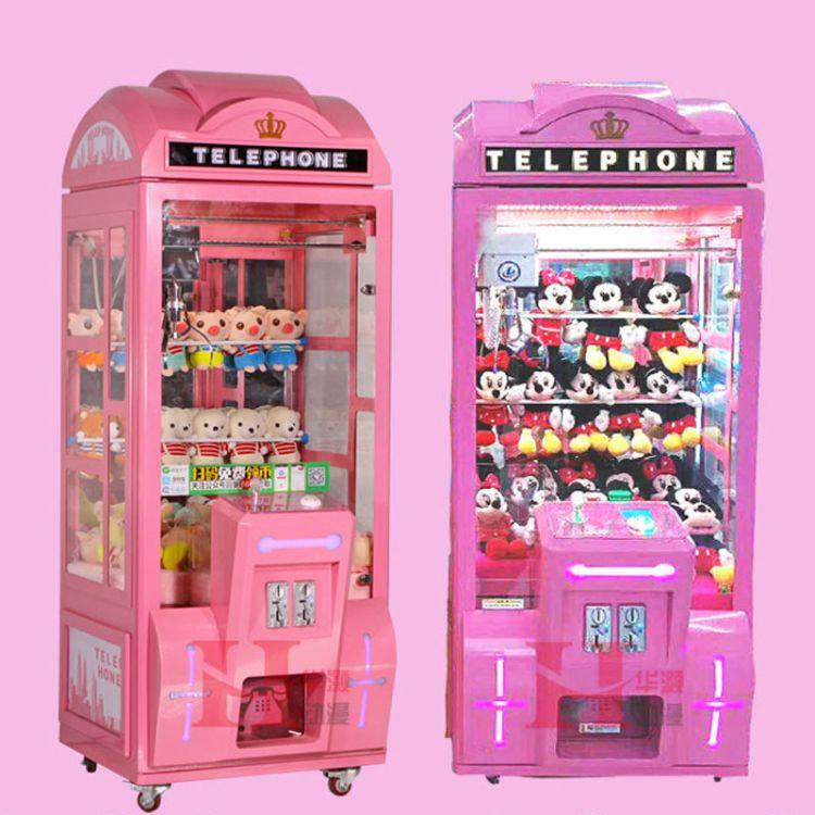 新款金皇冠电话亭娃娃机 粉色吸睛娃娃机豪华扫码抓娃娃机夹娃娃