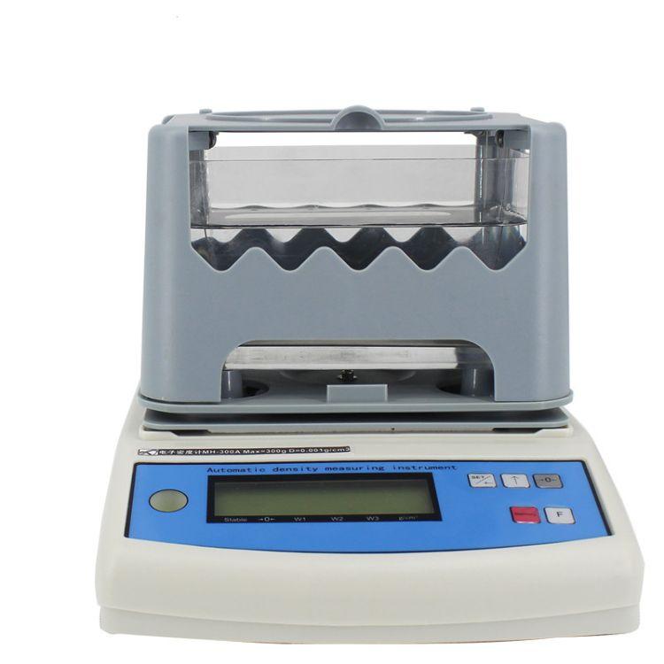 PVC密度计 PVC比重计 PVC管材密度计 PVC密度仪