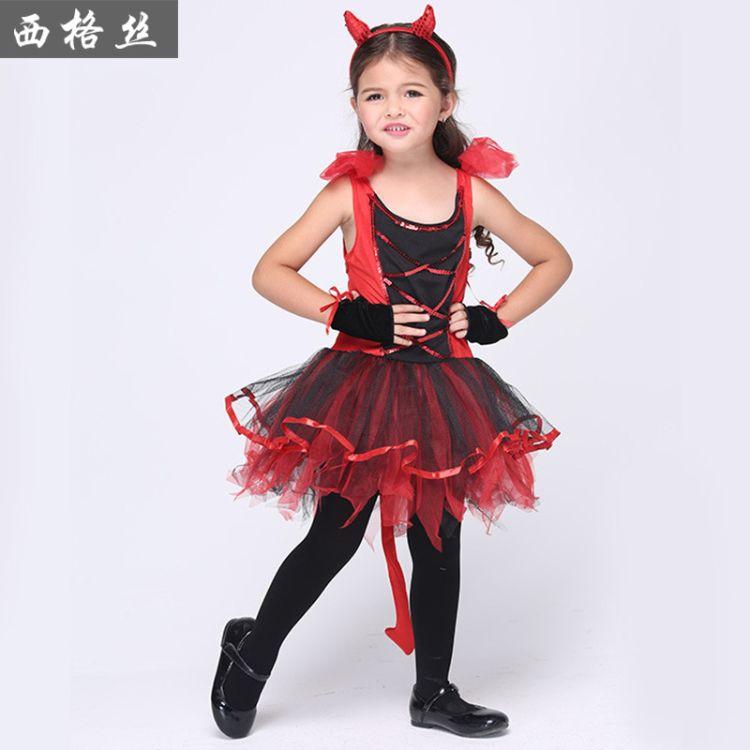 万圣节服装 节日表演服套装欧美童装演出服 cosplay舞蹈服