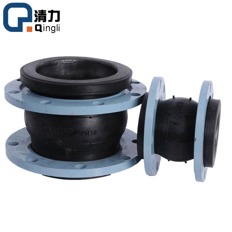 橡胶软接头-橡胶法兰 可曲挠高压橡胶接头 KXTF型 KDF型 DN200