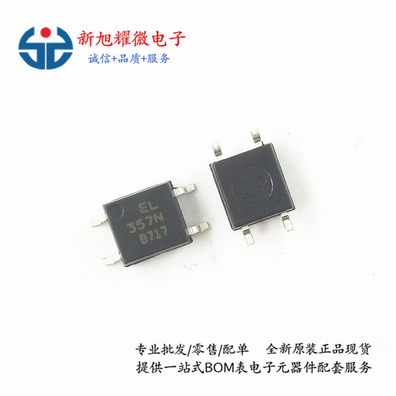 供应 光耦 EL357NB EL357N(B)(TA)-G EL357B SOP4 原装光电耦合器