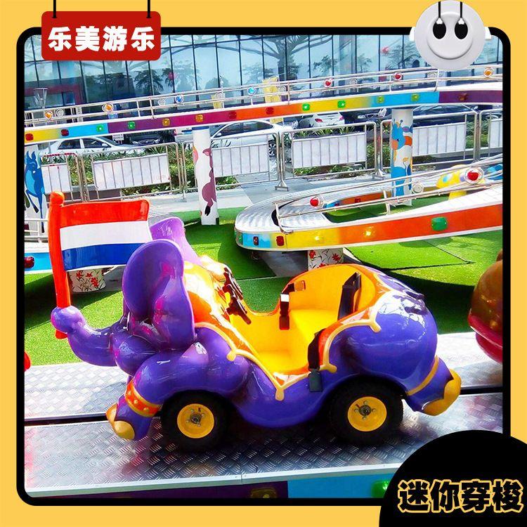 儿童过山车 迷你穿梭 滑行龙 迷你穿梭机
