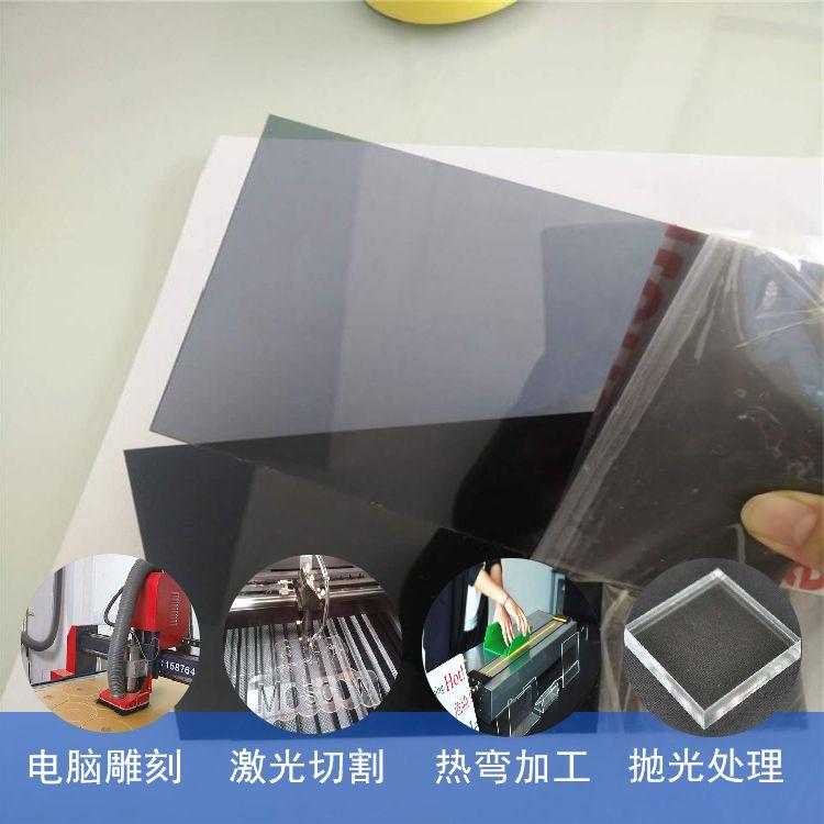 茶色有机玻璃板黑色亚克力板透明PMMA硬胶板 亚克力加工激光