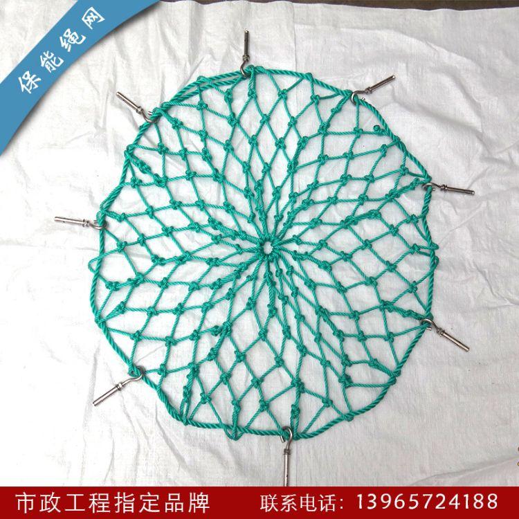 专业生产各种沙井盖防坠网 排水井防坠网 尼龙绳防坠网防坠网价格