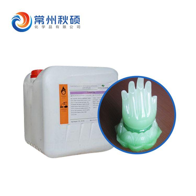 【硕津】S7固化剂硕津固化剂MEKP高效固化剂低含水量