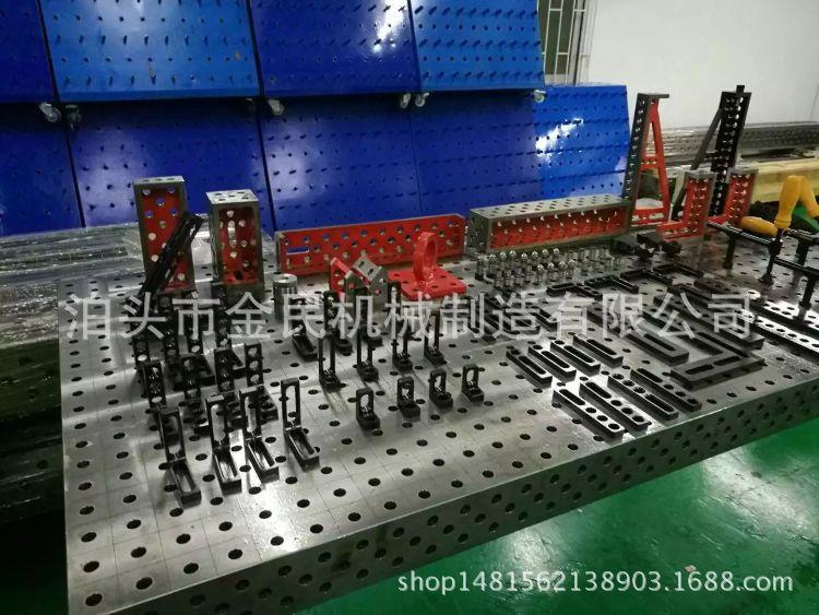 厂家直销三维柔性焊接平台铸铁平板全套定位工装夹具定位角尺