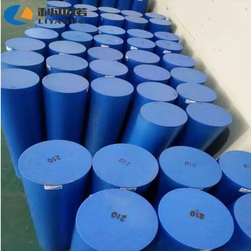 厂家定制MC901蓝色尼龙棒 高韧性耐疲劳蓝色尼龙棒