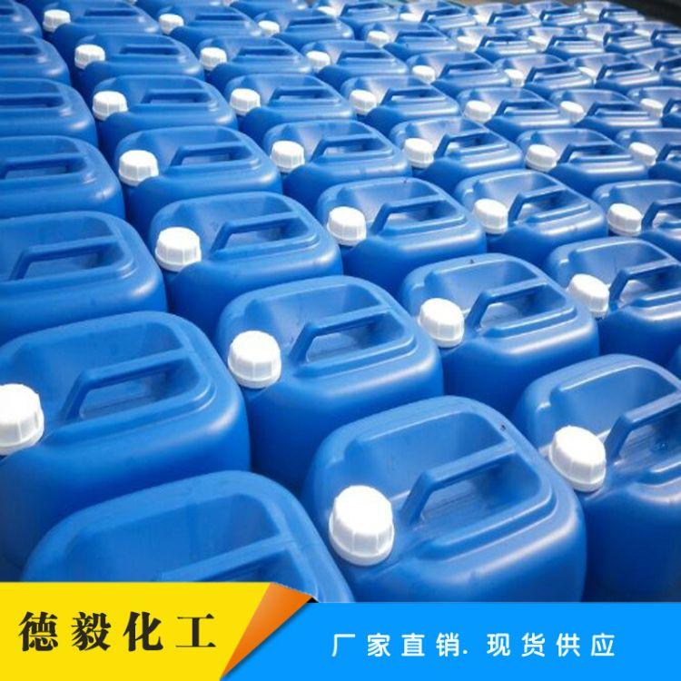 苯并三氮唑济南总代理商用于与氢氧化铵和乙二胺合用时测定银铜锌