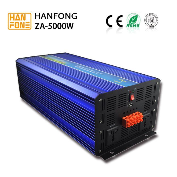 5kw逆变器 光伏离网逆变器 太阳能发电系统 逆变器大功率5000W