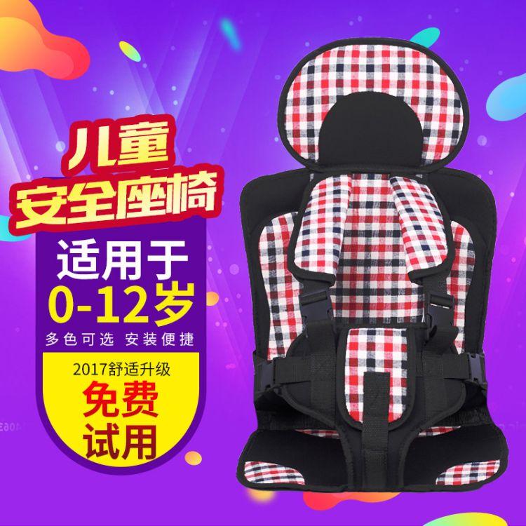 儿童汽车座椅 儿童安全汽车座椅