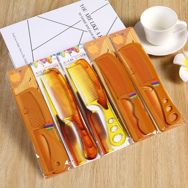 美发塑料梳子 彩色对梳尖尾梳套梳 义乌小商品2元店批发满包邮