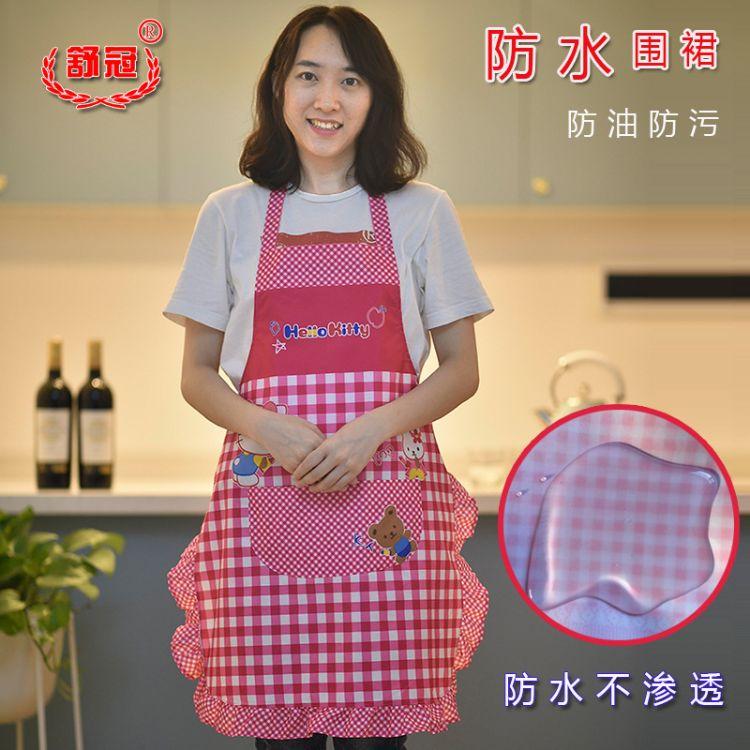 围裙防水防污防油 厂家直销荷叶边无袖 厨房用品新款时尚