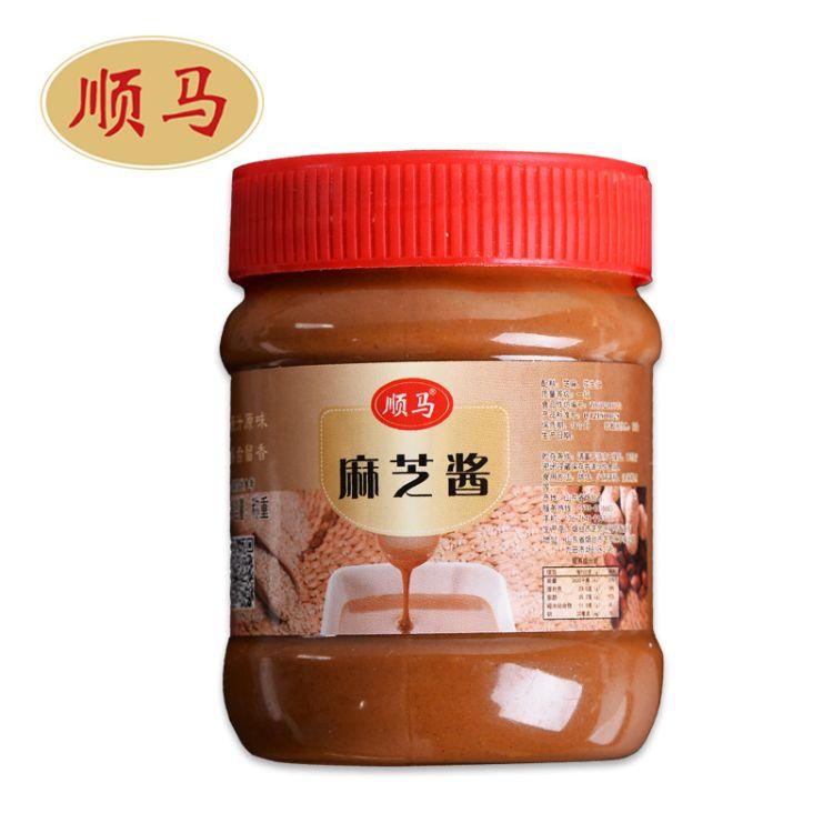 【活动款】麻芝酱 花生和芝麻混合酱 火锅蘸料调味酱