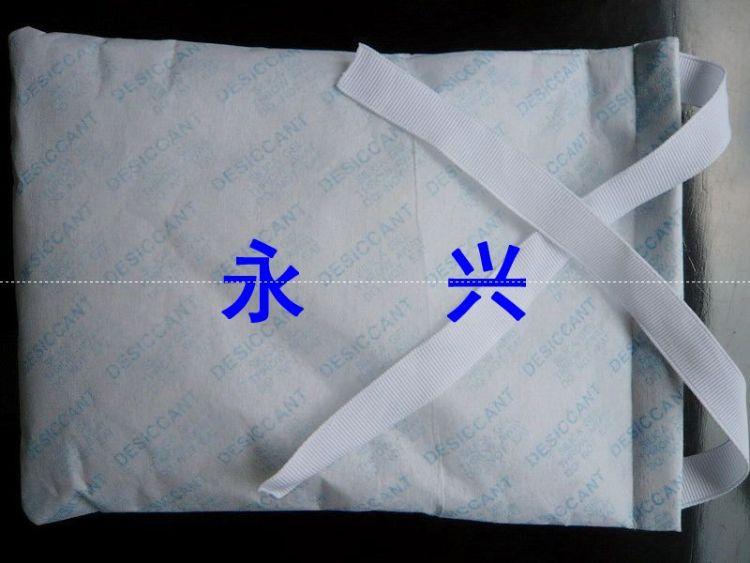 机械设备干燥剂 干燥剂包 防潮包