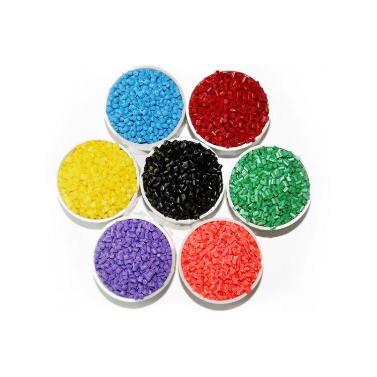 东莞优质色母粒 粉红色色母粒 可定做高浓度彩色母粒