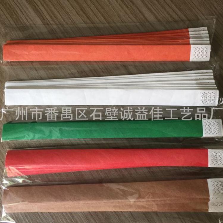 生产定制纯色一次性身份识别手环 杜邦纸粘贴手腕带订做 厂家直供