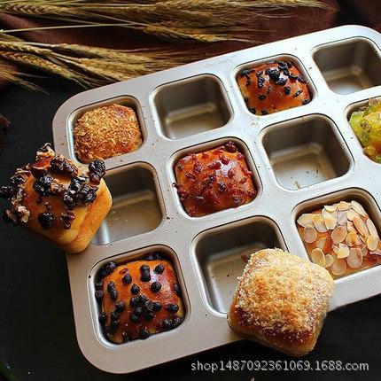 学厨金色12连杯方形不粘蛋糕模具迷你汉堡模 烘焙模具 烤盘WK9149