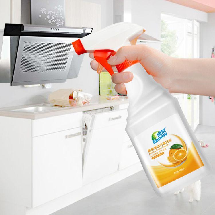 润友油污清洁剂 抽油烟机清洗剂 强力去重油污剂 厨房油污净贴牌