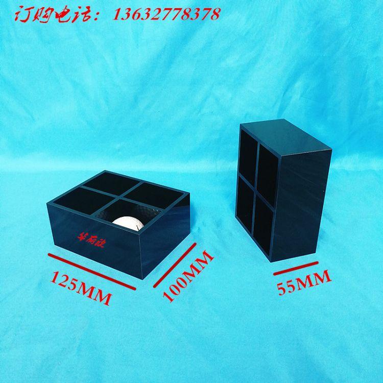 厂家定制 有机玻璃4格展示盒 亚克力黑色展示盒 有机玻璃制品