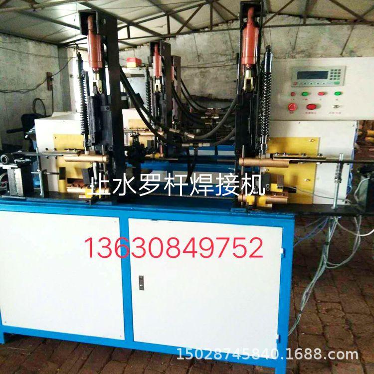 六工位止水螺杆自动焊接机 止水螺杆定位销自动切断焊接机