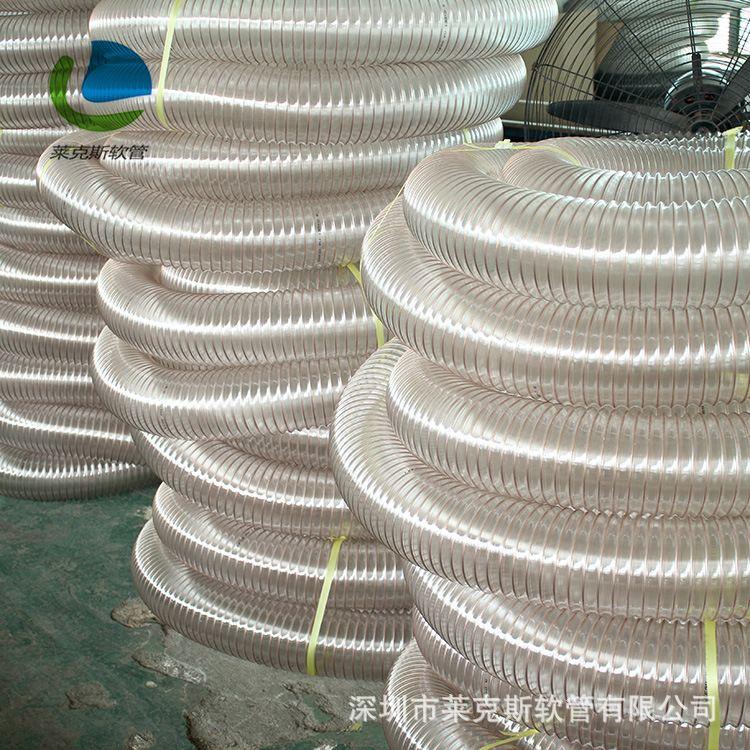 钢丝软管 透明钢丝软管 pu钢丝管 工业吸尘软管 可定制任意口径