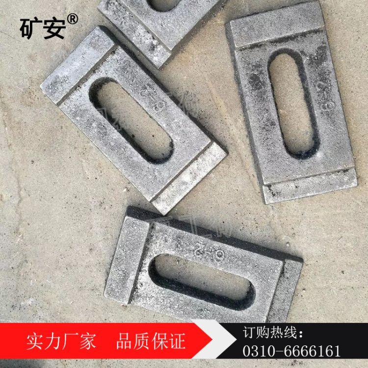 矿安专业生产  厂家直销 焊接压板   轨道压板 型号齐全