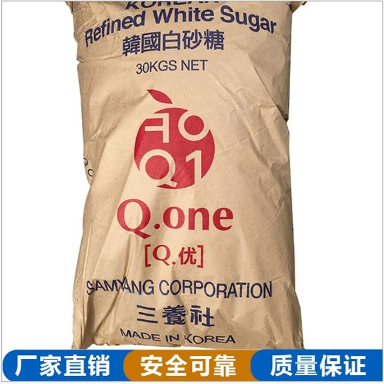 批发三养幼砂糖 韩国白砂糖 透明棒棒糖手工糖专用白砂糖