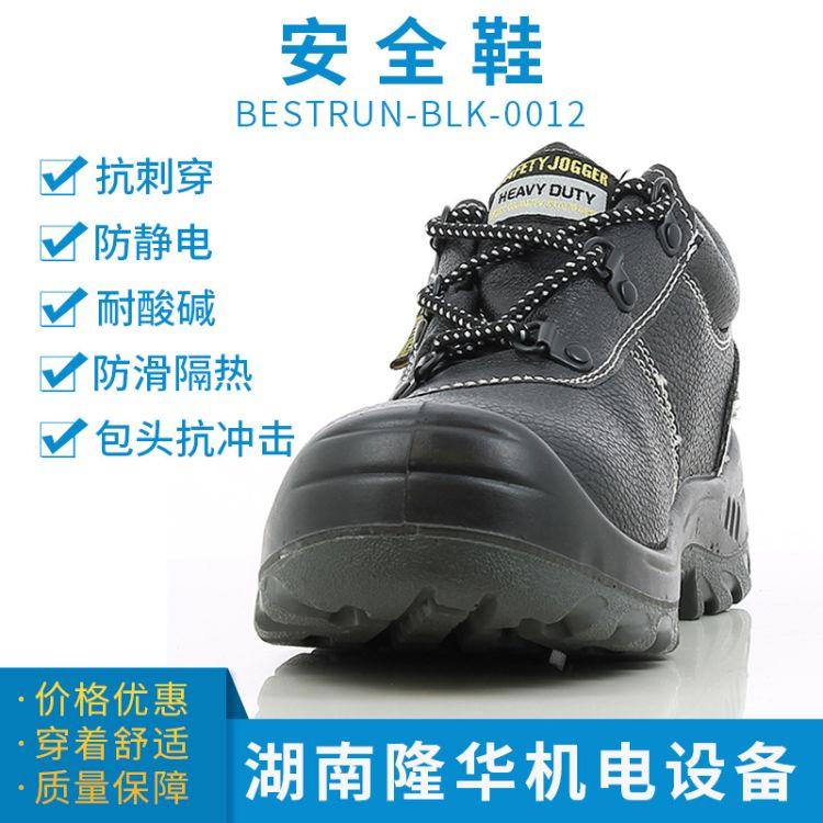 比利时SAFETY JOGGER安全鞋 防滑防刺穿  型号BESTRUN-BLK