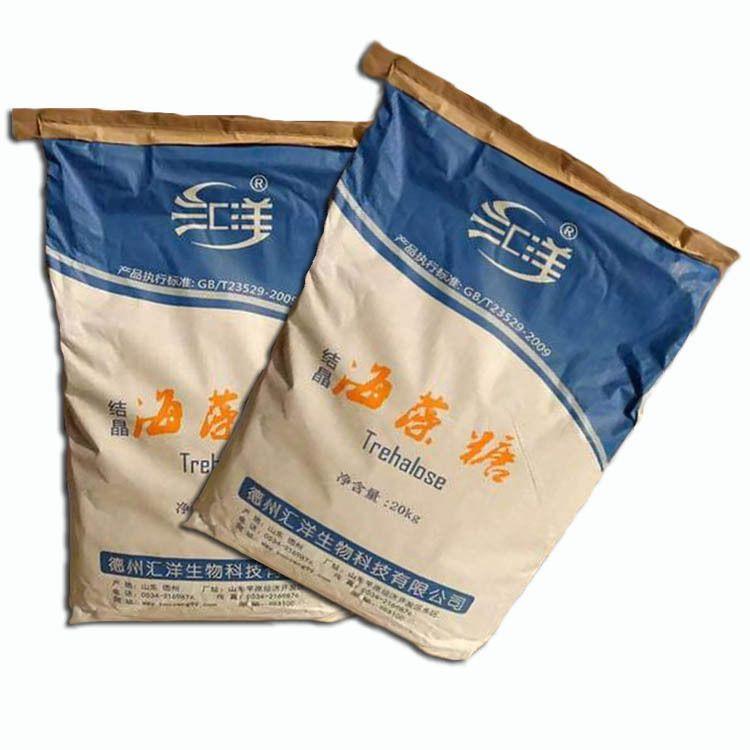 嘉兴现货供应 海藻糖 食品级 甜味剂 99% 汇洋 批发 保湿剂量大优