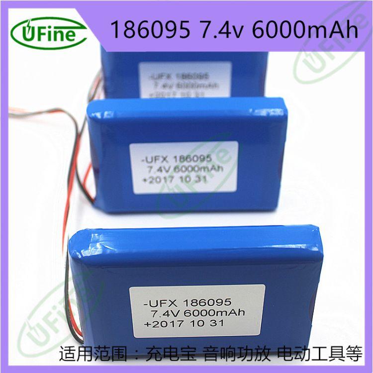 UFX186095 7.4v 6000mAh聚合物锂电池充电宝电动工具等KC KC认证