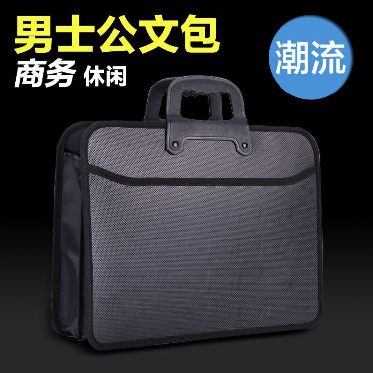 创易双层手提公文包事务包pp料文件 收纳包 会议包学生 手提包