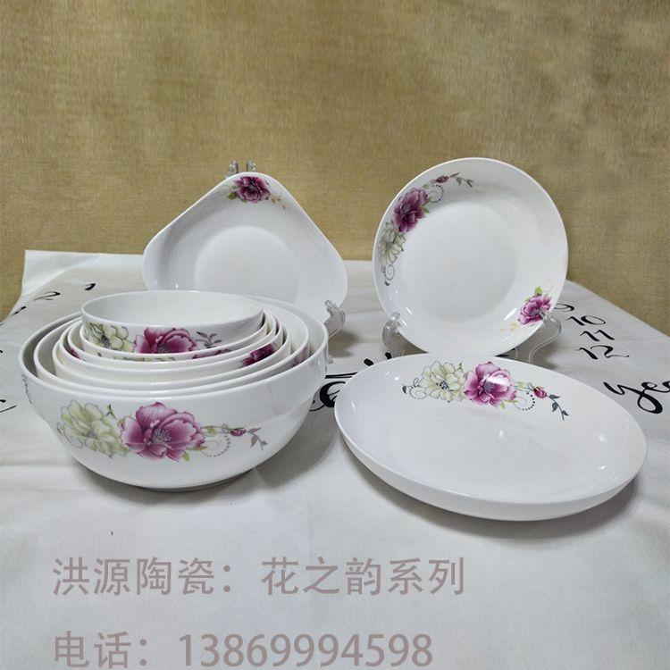 厂家直销碗盘碟陶瓷碗高档餐具花之韵系列散件陶瓷套装韩式护边
