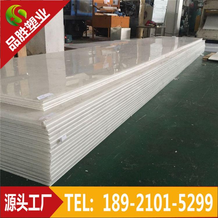 厂家直供PP板   PP塑料板   塑料板材  规格齐全  量大从优