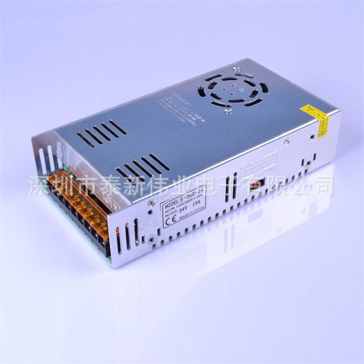 热销可调电源LED开关电源0-24V/15A 360W广告电源直流开关电源