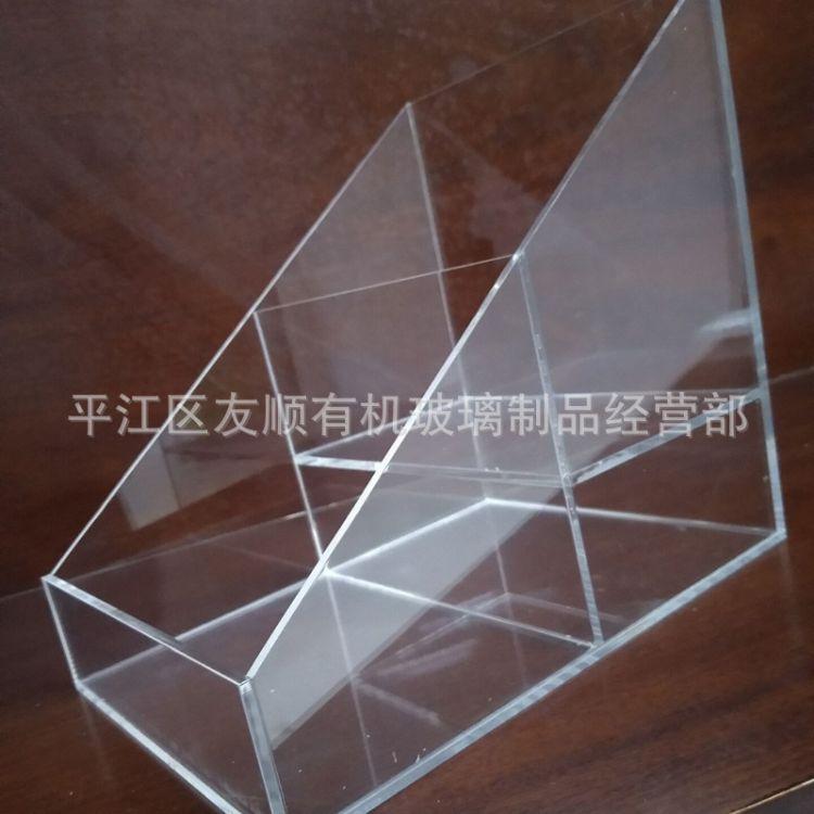 长期供应透明亚克力有机玻璃制品展示架 亚克力盒子玻璃收纳盒