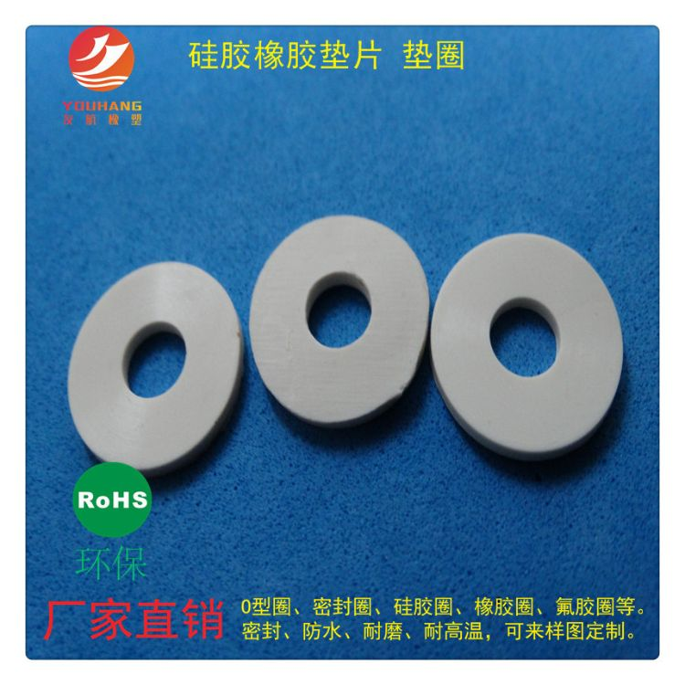 环保硅胶垫优质硅胶垫耐高温硅胶垫透明硅胶垫硅胶脚垫食品级硅胶
