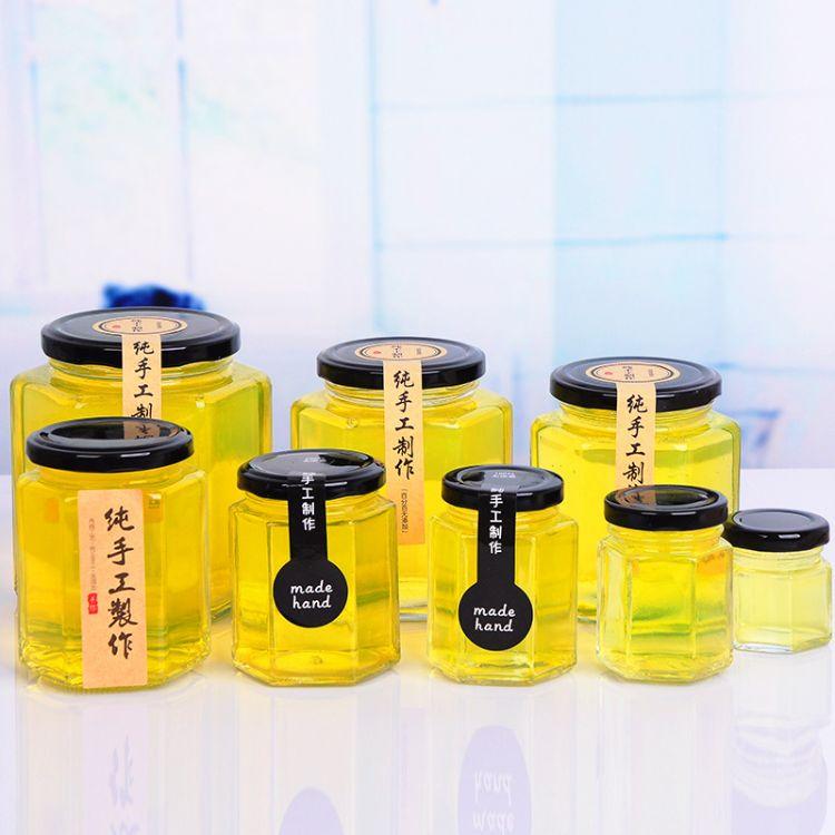 厂家直销创意款蜂蜜瓶500ml高白料玻璃蜂蜜瓶 六棱 批发定制logo