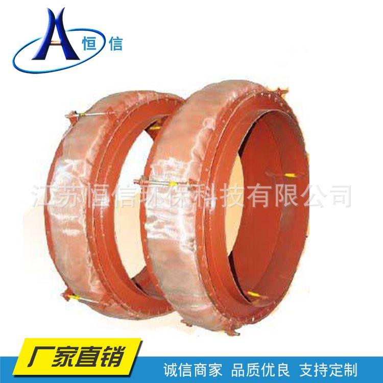 供应 圆形非金属补偿器 耐高温电厂烟风道圆形膨胀节