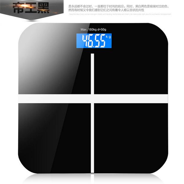 电子秤健康秤浴室称人体秤体重秤礼品称 180kg50g